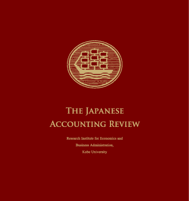 Most Cited Management Accounting Research Articles